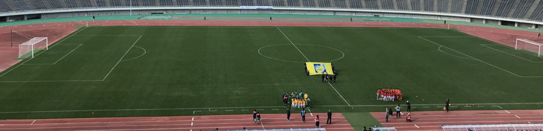 中国地域のサッカー活動をよりよく